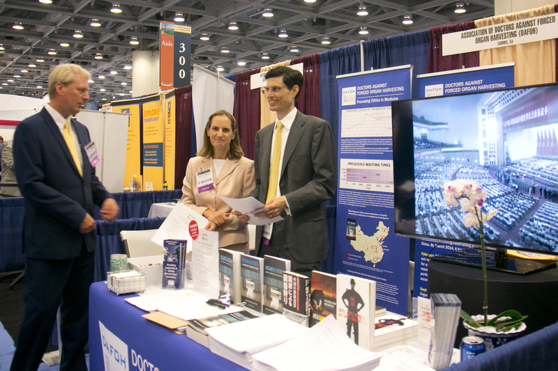 DAFOH Booth at WTC 2014
